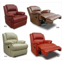 Multi-functional lounge chair