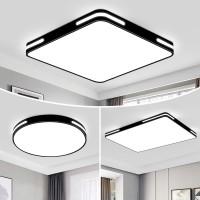 Artichoke Glass Ceiling Light