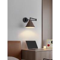Jaime Hayon Josephine Wall Lamp