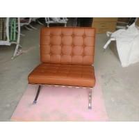 Saddle Barcelona Chair