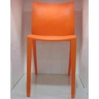 XO Slick Slick Chair